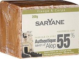 Profumi e cosmetici Sapone - Saryane Authentique Savon DAlep 55%