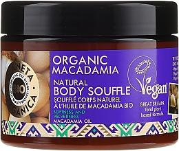 Profumi e cosmetici Soufflé corpo - Planeta Organica Organic Macadamia Natural Body-Souffle