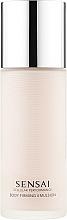 Profumi e cosmetici Emulsione corpo - Kanebo Sensai Cellular Performance Body Firming Emulsion