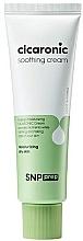 Profumi e cosmetici Crema idratante e rivitalizzante per pelle secca - SNP Prep Soothing Cream
