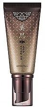 Profumi e cosmetici Fondotinta ringiovanente - Missha Cho Bo Yang BB Cream SPF30