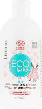 Profumi e cosmetici Bagnoschiuma bambini - Lirene Eco Baby Bath Foam