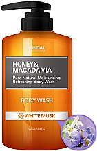 "Profumi e cosmetici Gel doccia ""Muschio Bianco"" - Kundal Honey & Macadamia Body Wash White Musk"
