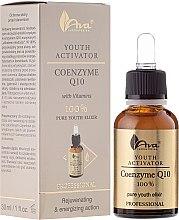 Profumi e cosmetici Siero viso con vitamine e coenzima Q10 - Ava Laboratorium Youth Activators Serum