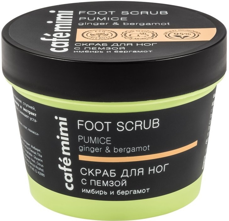 "Scrub per piedi ""Ginger and Bergamot"" - Cafe Mimi Foot Scrub Pumice"