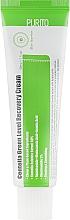 Profumi e cosmetici Crema rigenerante lenitiva alla centella - Purito Centella Green Level Recovery Cream
