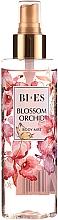 Bi-Es Blossom Orchid Body Mist - Spray corpo — foto N1