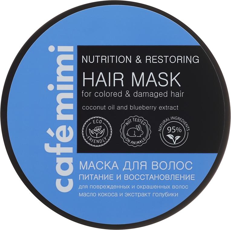 "Maschera per capelli ""Nutrizione e rigenerazione"" - Cafe Mimi Mask"