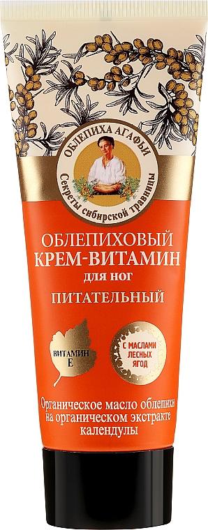 Crema piedi vitaminica all'olivello spinoso - Ricette di nonna Agafya Oblepikha Foot Cream-Vitamin
