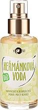 Profumi e cosmetici Acqua detergente delicata con estratto di camomilla - Purity Vision Camomile Water