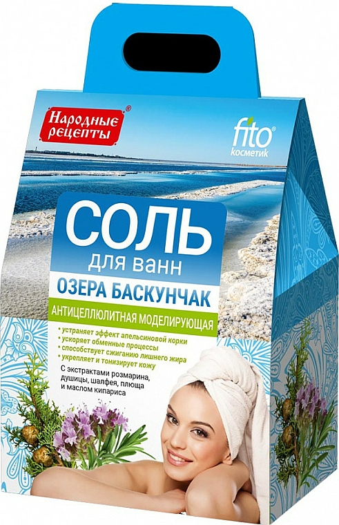 "Sale da bagno anticellulite ""Laghi Baskunchak"" - FitoKosmetik Anti-Cellulite Bath Salt Baskunchak Lake"