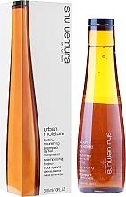 Profumi e cosmetici Shampoo nutriente ed idratante per capelli secchi - Shu Uemura Art of Hair Urban Moisture Hydro-Nourishing Shampoo