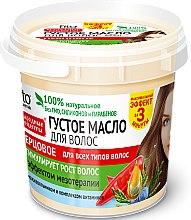 Profumi e cosmetici Maschera-burro per capelli al peperoncino - Fito Cosmetics