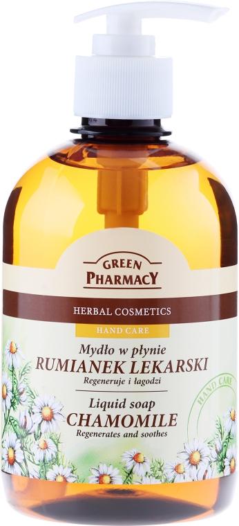 """Sapone liquido per mani """"Camomilla"""" - Green Pharmacy Liquid Soap for Hands Chamomile"""