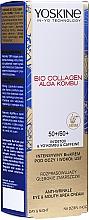 Profumi e cosmetici Crema contorno occhi e labbra - Yoskine Bio Collagen Alga Kombu Eye & Mouth Area Cream 50 +/60 +