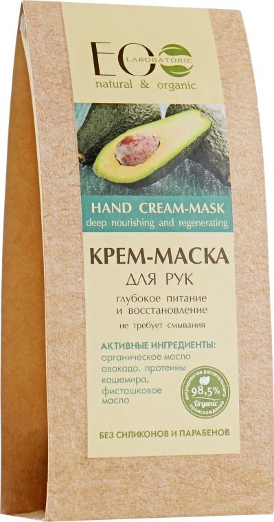 Crema-maschera mani intensamente nutriente - Eco Laboratorie Hand Cream-Mask
