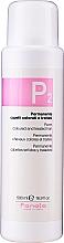 Profumi e cosmetici Permanente per capelli volorati e trattati - Fanola P2 Perm Kit for Coloured and Treated Hair