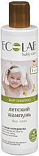 """Profumi e cosmetici Shampoo per bambini """"Senza lacrime"""" - Eco Laboratorie Baby Shampoo"""