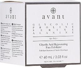 Profumi e cosmetici Peeling viso ringiovanente con acido glicolico - Avant Skincare Glycolic Acid Rejuvenating Face Exfoliator