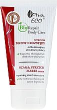Profumi e cosmetici Siero intensivo anti smagliature - Ava Bio Repair Body Scar & Stretch Marks Serum