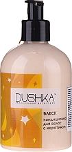 Profumi e cosmetici Balsamo per capelli alla cheratina - Dushka (con dispenser)