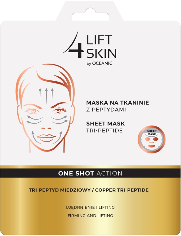 Maschera in tessuto con peptidi - Lift4Skin Sheet-Mask Copper Tri-Peptide — foto N1
