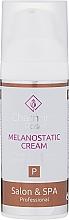 Profumi e cosmetici Crema schiarente per macchie pigmentate - Charmine Rose Salon & SPA Professional Melanostatic Cream SPF 15