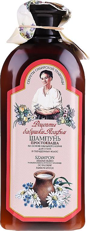 """Shampoo """"Latte acido"""" - Ricette di nonna Agafya"""