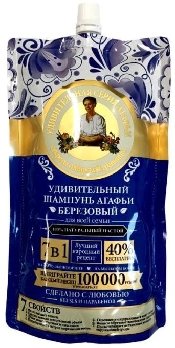 """Shampoo """"Betulla"""" 7in1 - Ricette della nonna Agafia (doypack) — foto N1"""