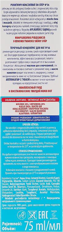 Concentrato piedi - Pharma CF No.36 Callus Spot Remover Skin Softner — foto N3