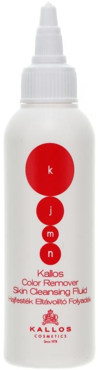 Lozione per rimuovere la tinta dal cuoio capelluto - Kallos Cosmetics Color Remover Skin Cleansing Fluid — foto N1