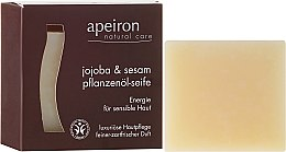 "Profumi e cosmetici Sapone naturale ""Jojoba e sesamo"" per pelli sensibili - Apeiron Jojoba & Sesame Vegetable Oil Soap"