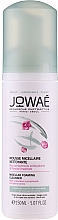 Set - Jowae Positive Energy (f/gel/40ml + micellar/150ml) — foto N2