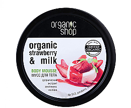 "Profumi e cosmetici Mousse corpo ""Yogurt alla fragola"" - Organic Shop Body Mousse Organic Strawberry & Milk"