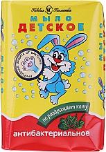 """Profumi e cosmetici Sapone per bambini """"Antibatterico"""", con piantaggine e melaleuca - Newska Kosmetyka"""