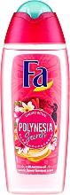 """Profumi e cosmetici Gel doccia """"Segreti della Polinesia"""", aroma di fiori esotici - Fa Polynesia Secrets Umuhei Ritual Shower Gel"""