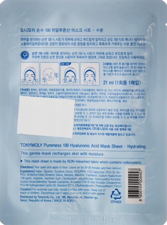Maschera in tessuto con acido ialuronico - Tony Moly Pureness 100 Hyoluronic Mask Sheet  — foto N2