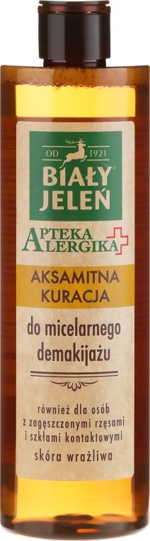 Struccante - Bialy Jelen Apteka Alergika