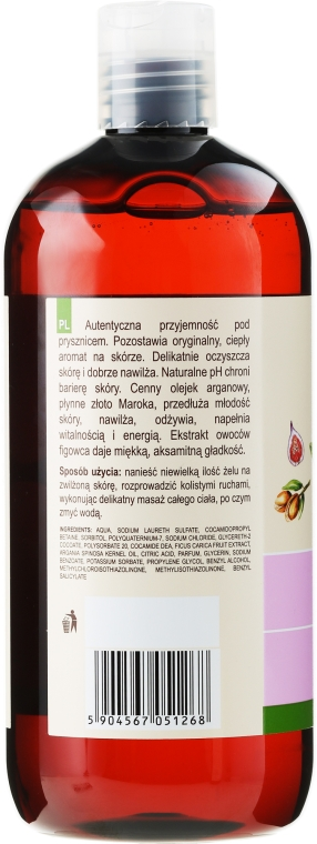 "Gel doccia ""Argan e fico"" - Green Pharmacy — foto N2"