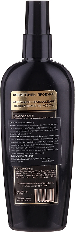 Spray per capelli - Chantage Collagen & Silk Hair Spray — foto N2