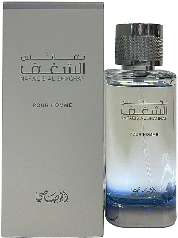 Rasasi Nafaeis Al Shaghaf Pour Homme - Eau de parfum — foto N2