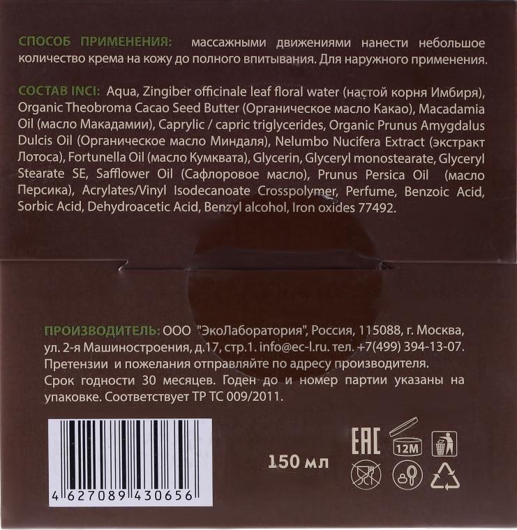 """Burro corpo """"Idratante"""" - Eco Laboratorie Moisturizing Body Butter — foto N2"""