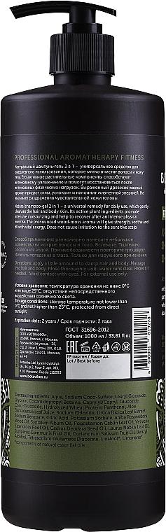 "Shampoo + gel doccia 2in1 ""Fitness"" - Botavikos Shampoo+Shower Gel — foto N4"
