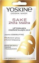 Profumi e cosmetici Maschera-lifting illuminante viso - Yoskine Geisha Mask Sake