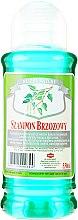 "Profumi e cosmetici Shampoo ""Betulla"" - Achem Popular Birch Shampoo"