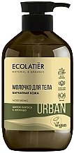 """Profumi e cosmetici Latte corpo """"Fiore di cactus e avocado"""" - Ecolatier Urban Body Milk"""