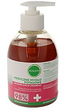 Profumi e cosmetici Sapone con lanolina e aloe vera - Ecocera Medical Potassium Soap