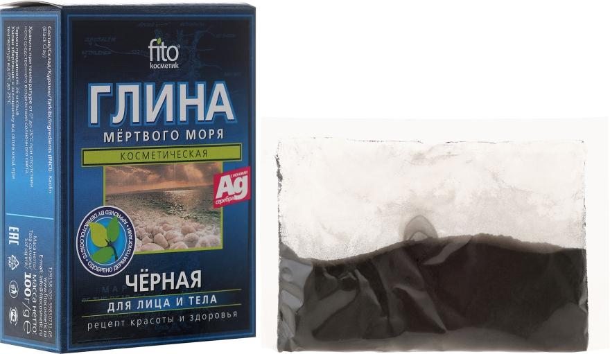 Argilla cosmetica nera del Mar Morto per viso e corpo - Fito Cosmetic