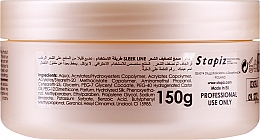 Gel per capelli - Stapiz Sleek Line Styling Gum With Silk — foto N2