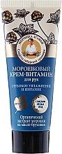 """Profumi e cosmetici Crema mani vitaminica """"Lampone artico"""" - Ricette di Nonna Agafya Cloudberry Hand Cream-Vitamin"""